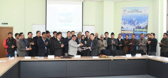 First TU-NUAA Workshop Held at IOE-Pulchowk