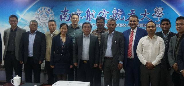 IOE-NUAA Aerospace Workshop Held in Nanjing, China